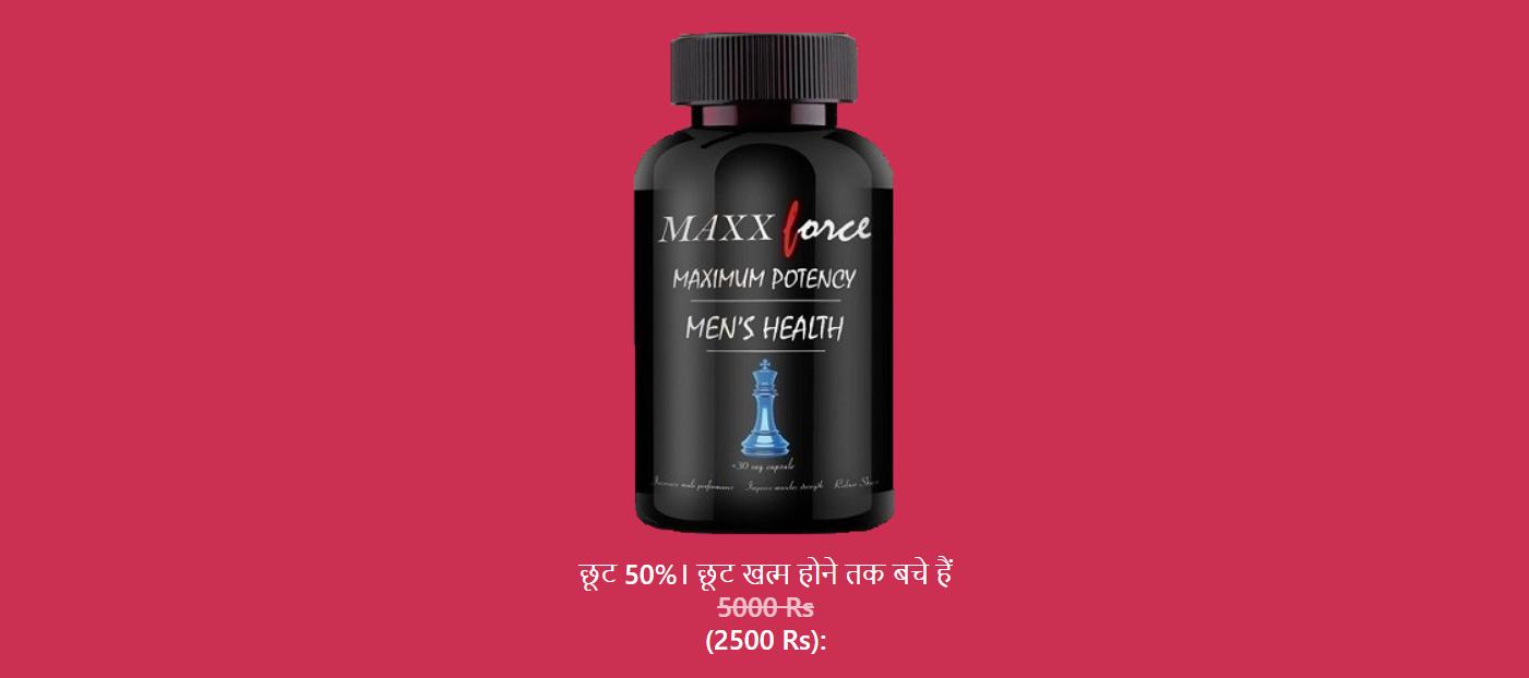 Maxx Force