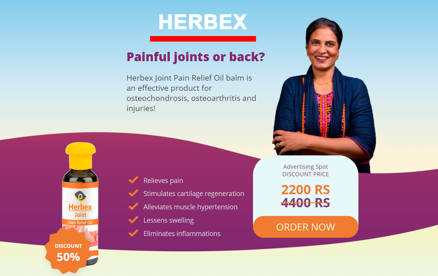 Herbex Joint